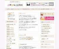 ぷれぜんとCAFE -大量当選懸賞専門の懸賞情報サイト