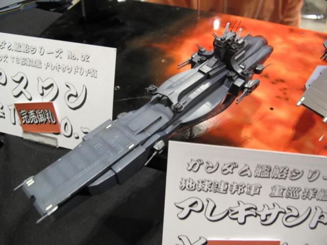 1/1200 んどぱら屋 サラミス改級軽巡洋艦サチワヌ