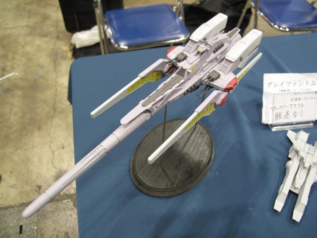 参考出品:MRD(model reprica design) リーンホースJr.
