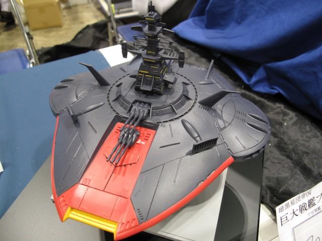 暗黒星団帝国巨大戦艦