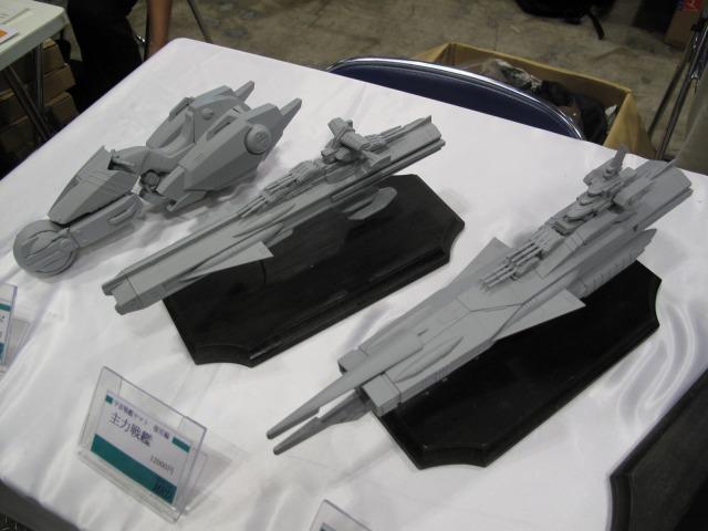MRD(model reprica design) スーパーアンドロメダ級戦艦&ドレッドノート級戦艦&ガーランド