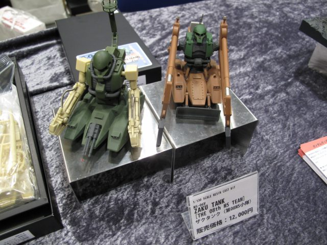 1/130 G作戦 ザクタンク(第08MS小隊版)