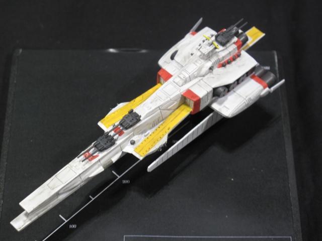 1/3400 NORTH GEAR ラー・カイラム級機動戦艦