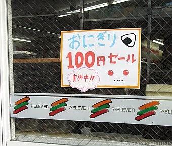110522キュゥべえ