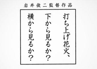 110728花火1