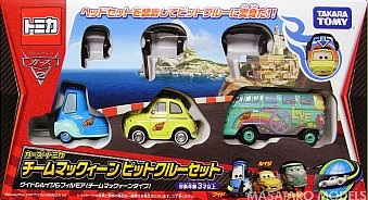 110808カーズ1