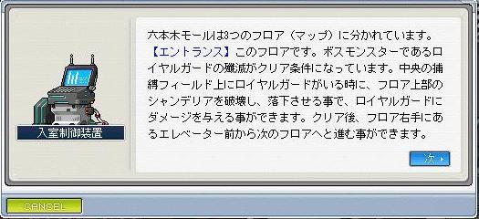 core08.jpg