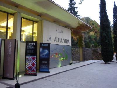2009+Spain+127_convert_20091202084244.jpg