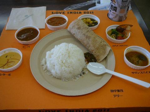 LOVE INDIA 2011 THALI