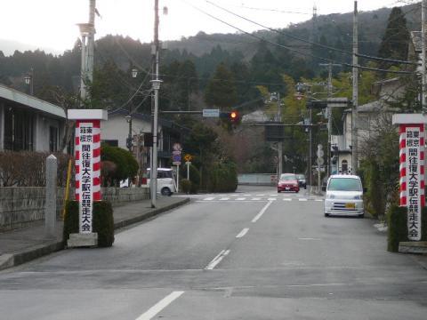 箱根駅伝ゴール