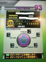 100811_1949~01
