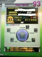 100922_1109~01