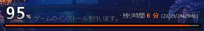 110809_02.jpg