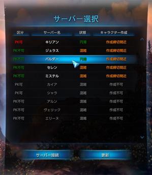 110809_04.jpg