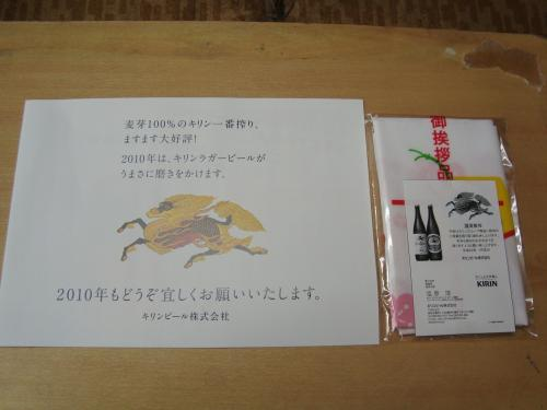DSC01083.jpg