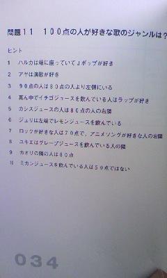 20090813111834