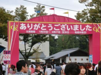 daisaakasu