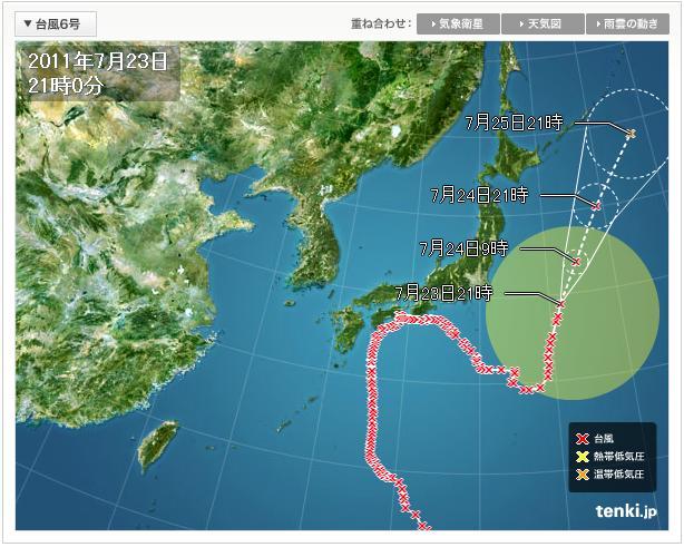 taifuu6.jpg