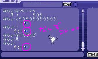 TWCI_2011_1_18_1_43_14.jpg