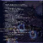 TWCI_2011_2_11_1_41_28.jpg
