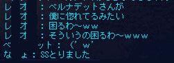 TWCI_2011_2_12_23_11_51.jpg