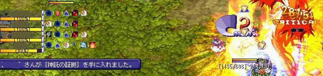 TWCI_2011_7_28_9_2_41.jpg