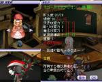 TWCI_2011_9_18_10_56_30.jpg