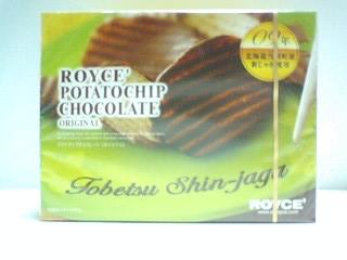 チョコレートチップス ロイズ