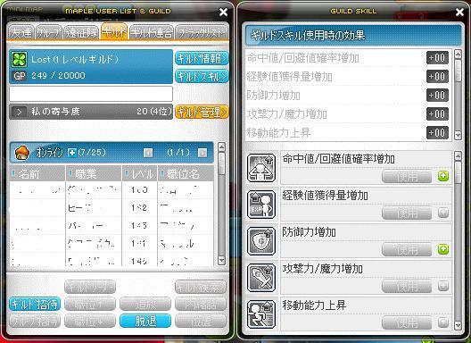 010101_045800.jpg