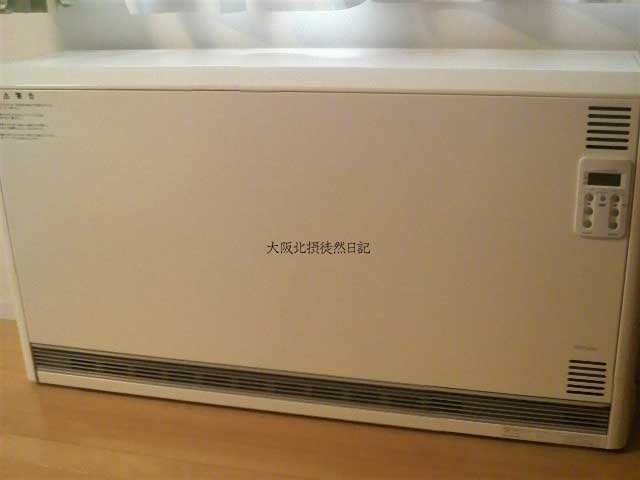 101025_電気蓄熱暖房器_ユニデール_Dimplex_VUEi60J