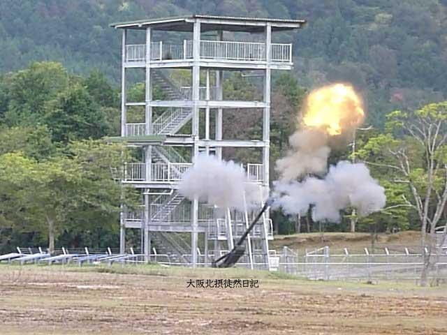 101031_福知山駐屯地創立60周年記念行事_155mm榴弾砲_FH-70_サンダーストーン_01