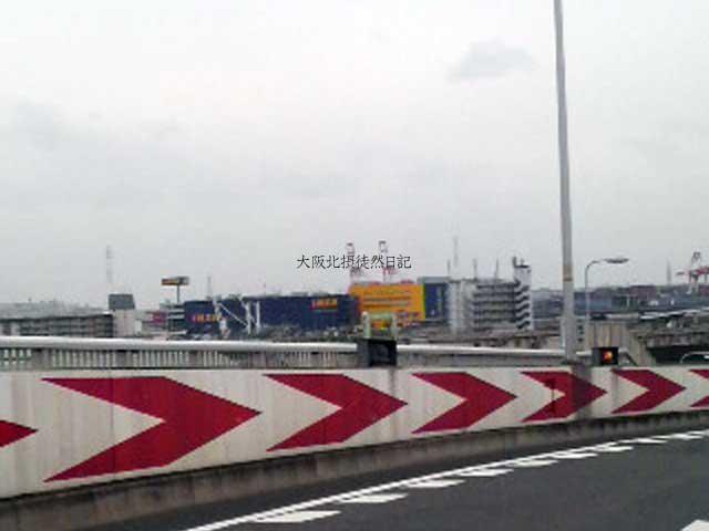101128_IKEA鶴浜_千歳橋より