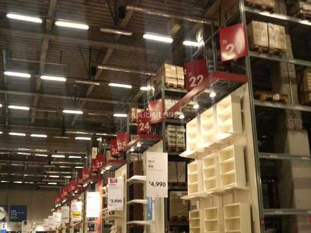 101128_IKEA鶴浜_在庫置場
