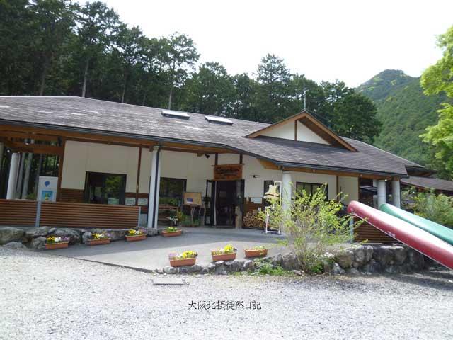 110506_三重県_キャンプinn海山_センターハウス