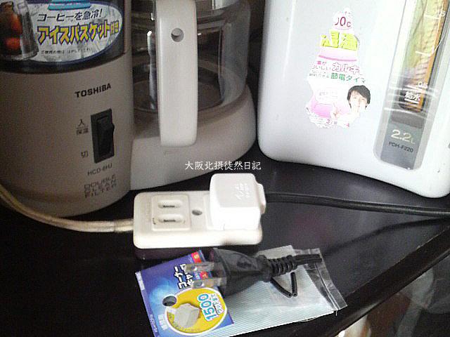 110615_コーヒーメーカー_差し込みプラグ_交換_コーナーキャップ