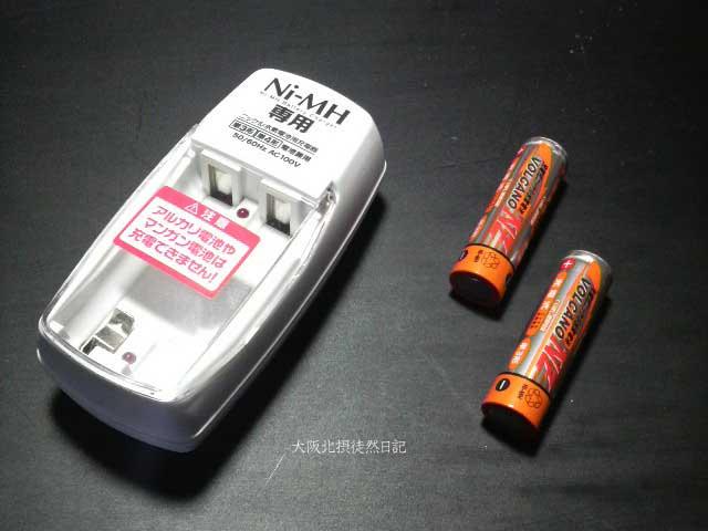 110831_充電式単三電池_充電器_いずれも100円