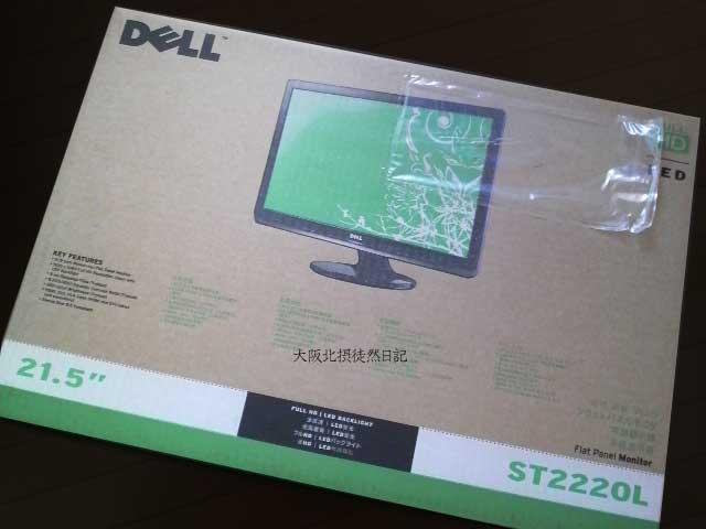 111004_デル_ST2220L_21.5インチ_フルHDワイドスクリーンモニタ(WLEDバックライト採用)_到着