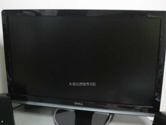 111004_デル_ST2220L_21.5インチ_フルHDワイドスクリーンモニタ(WLEDバックライト採用)_設置