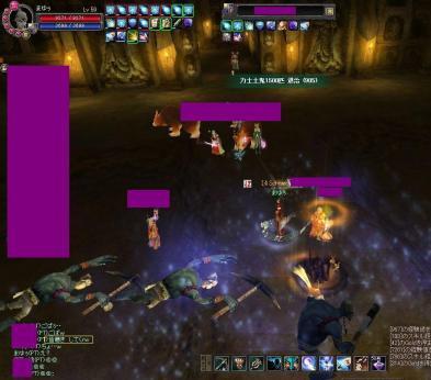 SRO[2009-10-21 23-04-31]_61