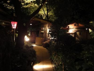 りんりん和歌山 (76)