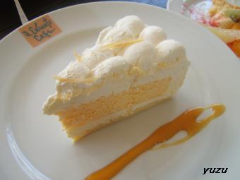 キャンティー 柚子フロマージュ
