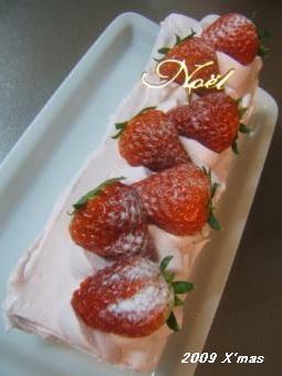 1225 Xmas cake