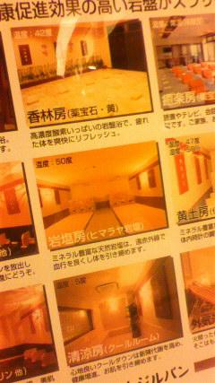 moblog_643088d1.jpg