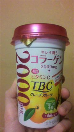 moblog_a612666f.jpg