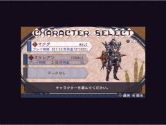 MHP3キャラクター