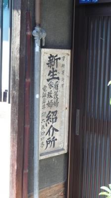 家政婦紹介2