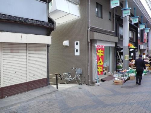 商店街の坂①