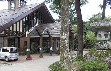 早太郎温泉・こまくさの湯