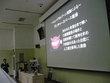 講義 (6)