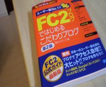 PC012736_convert_20091201211518.jpg
